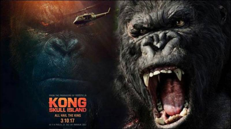 فلمی دنیا میں 'کنگ کانگ ' ایک بار پھر دھماکے دار اینٹری کیلئے تیار