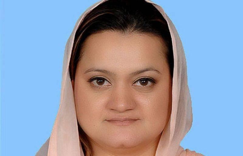 sc appoints shahid munir as
