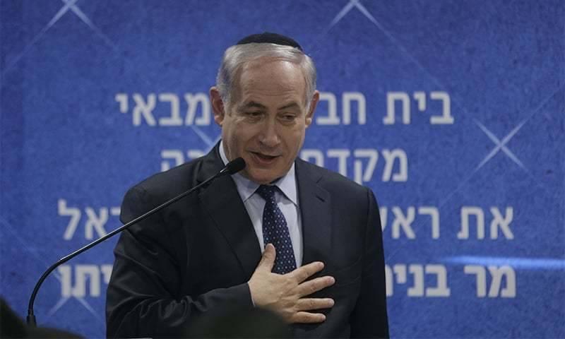 پاکستان ہم سے دشمنوں جیسا سلوک نہ کرے، اسرائیلی وزیراعظم