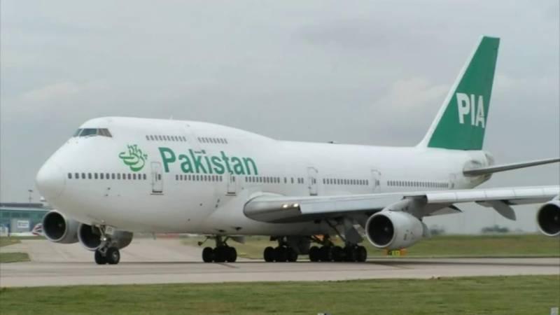 پی آئی اے کا طیارہ حادثے کے بعد بیجنگ کی تمام پروازوں کیلئے 777 بوئنگ استعمال کرنے کا فیصلہ