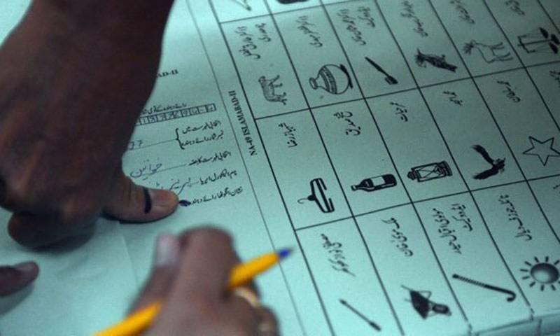الیکشن کمیشن کی غلطی، این اے 120 کا نتیجہ کالعدم ہونے کا خدشہ