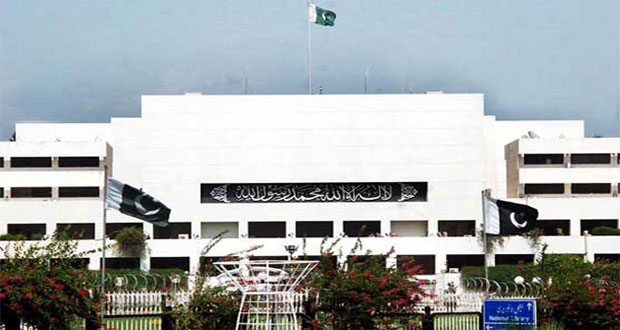 Senate, National Assembly To Meet on Monday