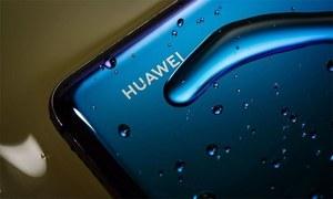 عید الاضحیٰ پر ہیواوے فونز کی قیمتوں میں کمی کا اعلان