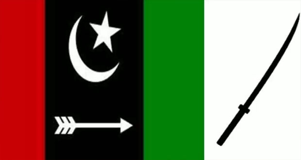 Ppp To Contest 2018 Ge With Symbol Of Sword Abbtakk National News