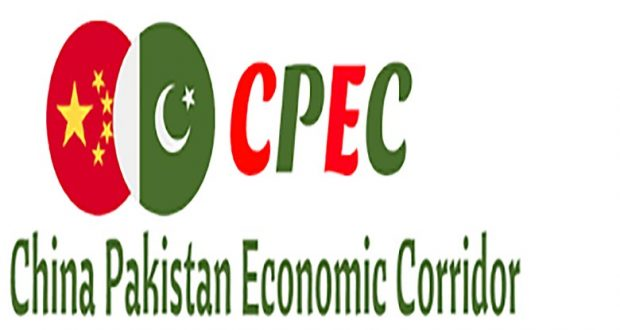 2018 China Pakistan Economic Corridor And Belt Road Initiative Summit Is Being Held In Cairo Egypt From TodayA Pakis