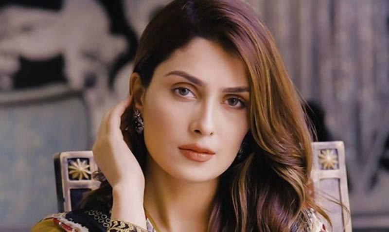 """""""میرے پاس تم ہو"""" کی آخری قسط میں زبردست دھماکہ ہوگا:عائزہ خان"""