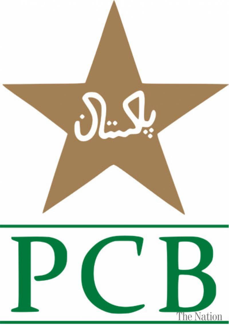PCB Board of Governors to meet in virtual session