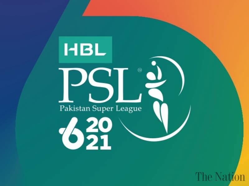 PCB postpones PSL 6 due to rising cases of Covid-19 among players