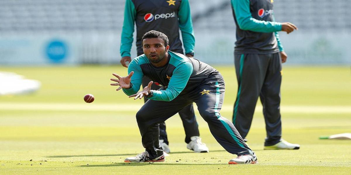 Sami Aslam Bid Adieu To Pakistan Cricket Team