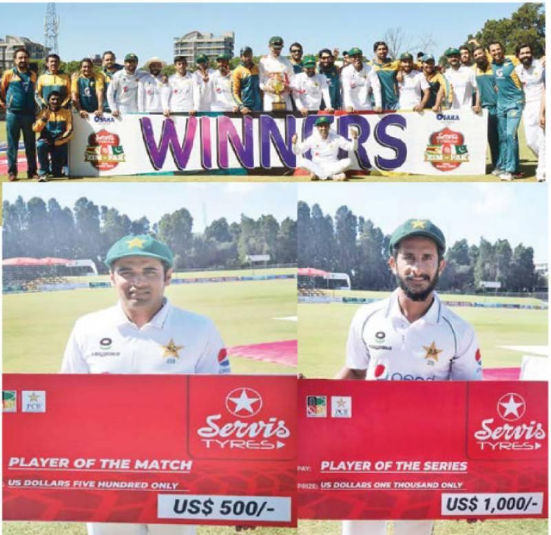 Dominant Pakistan crush Zimbabwe to sweep Test series 2-0