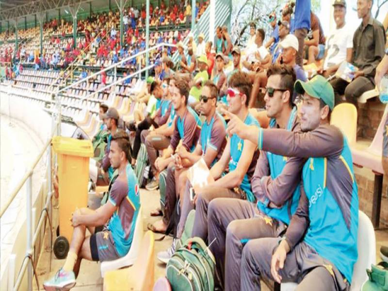 Fearless 19 Cricket World Cup: Bangladesh compete in 'South Africa today' Pakistan