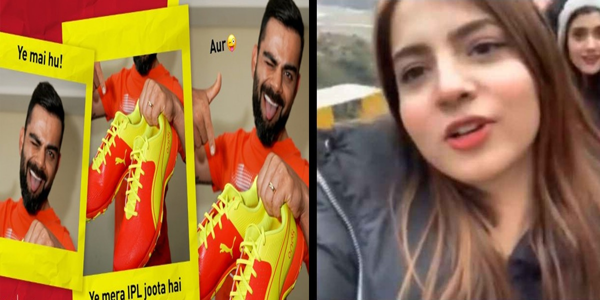 'Pawri' bandwagon: India's Virat Kohli comes up with another hilarious twist