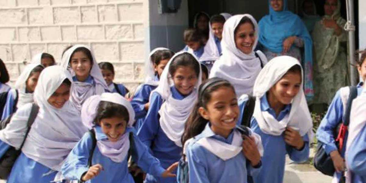Punjab education boards: Matriculation results to be announced today