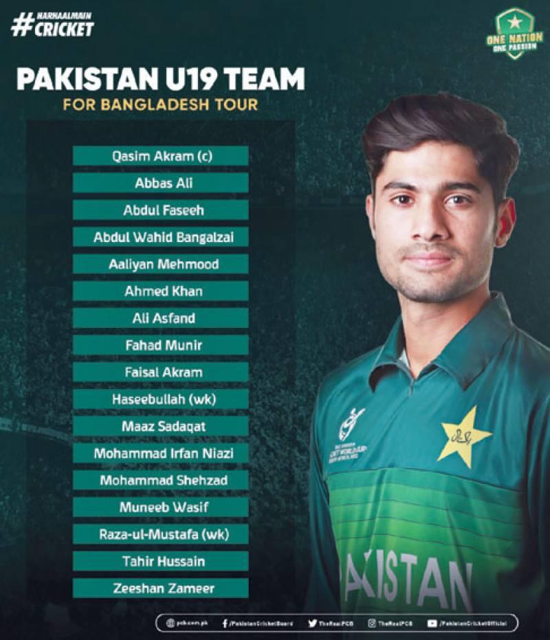 Qasim to lead Pakistan U19 against Bangladesh