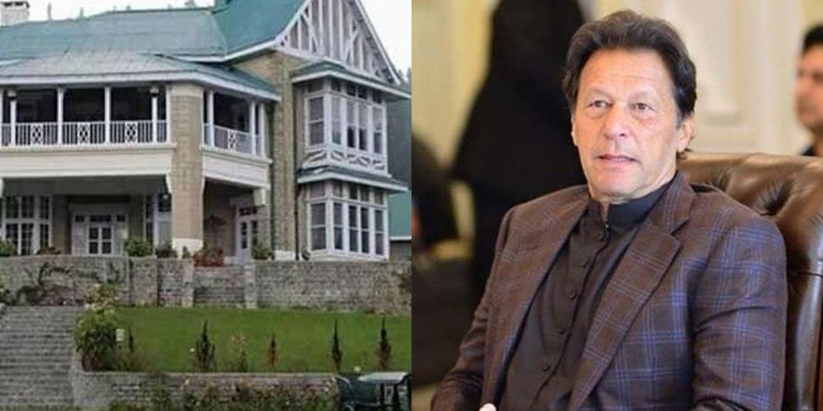 Punjab House Murree Converted To Kohsar University | Bol News | National  News