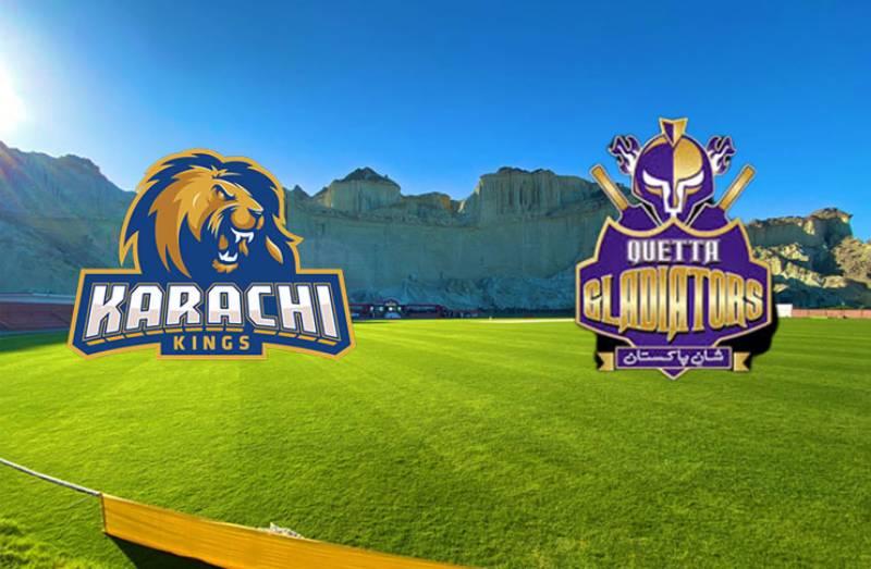 Gwadar stadium to host Karachi Kings vs Quetta Gladiators after PSL 6