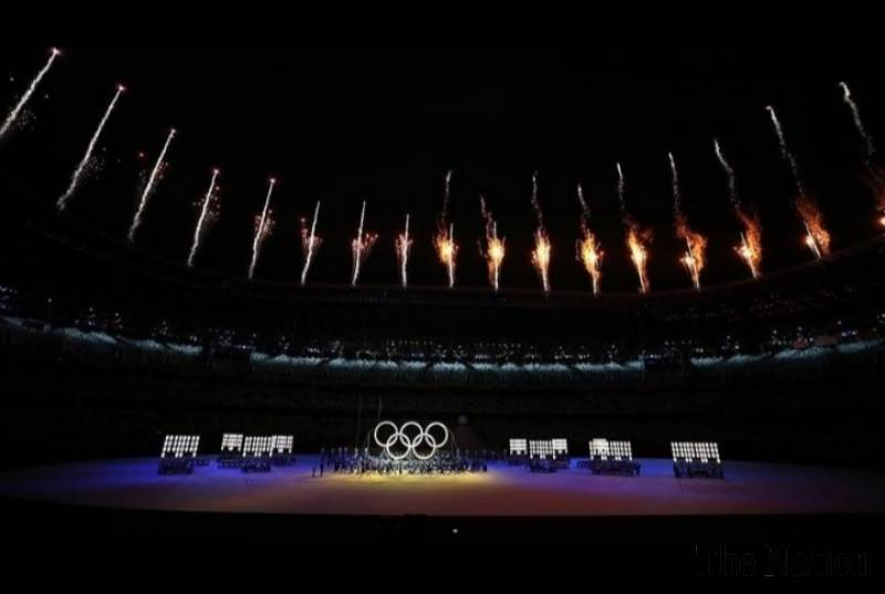 2020 Tokyo Olympics officially starts with opening ceremony